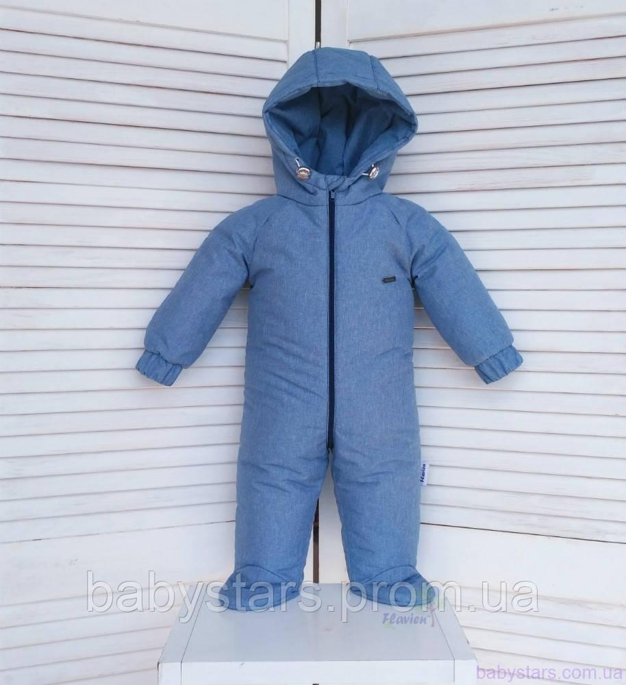 Детский демисезонный комбинезон на флисе, голубой, код: 3015