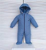 Детский демисезонный комбинезон на флисе, голубой, код: 3015, фото 1