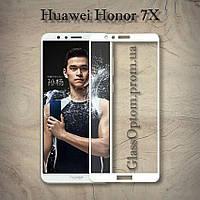 Защитное стекло 2.5D на весь экран для Huawei Honor 7X цвет Белый