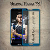 Защитное стекло 2.5D на весь экран для Huawei Honor 7X цвет Синий