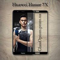 Защитное стекло 2.5D на весь экран для Huawei Honor 7X цвет Черный