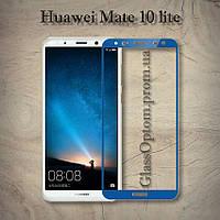 Защитное стекло 2.5D Full Screen на Huawei Mate 10 lite цвет Синий