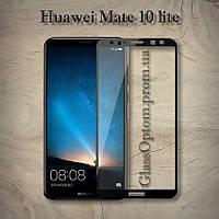 Защитное стекло 2.5D Full Screen на Huawei Mate 10 lite цвет Черный