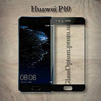 Защитное стекло 2.5D на весь экран для Huawei P10 цвет Черный