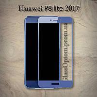 Защитное стекло 2.5D на весь экран для Huawei P8 lite 2017 цвет Синий