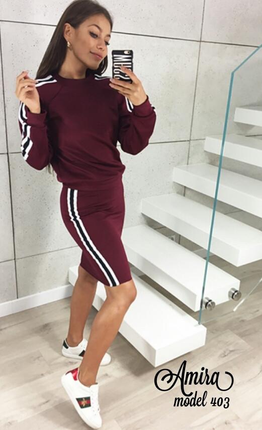 5b932a5b Женский спортивный костюм с кофтой и юбкой 403: продажа, цена в ...