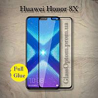 Защитное стекло 2.5D на весь экран (с клеем по всей поверхности) для Huawei Honor 8X цвет Черный