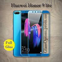Защитное стекло 2.5D на весь экран (с клеем по всей поверхности) для Huawei Honor 9 lite цвет Синий