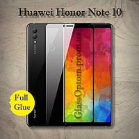 Защитное стекло 2.5D на весь экран (с клеем по всей поверхности) для Huawei Honor Note 10 цвет Черный