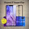 Защитное стекло 2.5D на весь экран (с клеем по всей поверхности) для Huawei P Smart Plus цвет Черный
