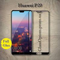Защитное стекло 2.5D на весь экран (с клеем по всей поверхности) для Huawei P20 цвет Черный