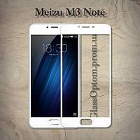 Защитное стекло 2.5D на весь экран для Meizu M3 Note цвет Белый
