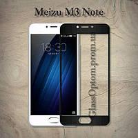 Защитное стекло 2.5D на весь экран для Meizu M3 Note цвет Черный