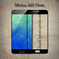 Защитное стекло 2.5D на весь экран для Meizu M5 Note цвет Черный