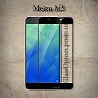 Защитное стекло 2.5D на весь экран для Meizu M5 цвет Черный