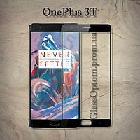 Защитное стекло 2.5D на весь экран для OnePlus 3T цвет Черный