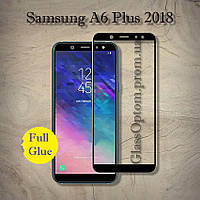Защитное стекло 2.5D на весь экран (с клеем по всей поверхности) для Samsung A6 Plus (2018) цвет Черный