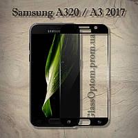 Защитное стекло 2.5D на весь экран для Samsung A3 (2017) / А320 цвет Черный