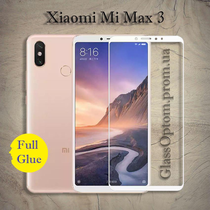 Защитное стекло 2.5D на весь экран (с клеем по всей поверхности) для Xiaomi Mi Max 3 цвет Белый