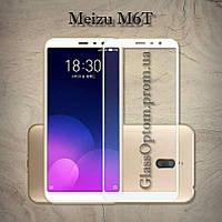 Защитное стекло 2.5D на весь экран для Meizu M6T цвет Белый