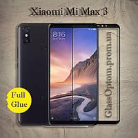Защитное стекло 2.5D на весь экран (с клеем по всей поверхности) для Xiaomi Mi Max 3 цвет Черный