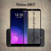 Защитное стекло 2.5D на весь экран для Meizu M6T цвет Черный