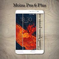 Защитное стекло 2.5D на весь экран для Meizu Pro 6 Plus цвет Белый