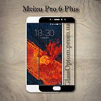 Защитное стекло 2.5D на весь экран для Meizu Pro 6 Plus цвет Черный