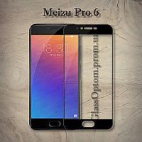 Защитное стекло 2.5D на весь экран для Meizu Pro 6 цвет Черный