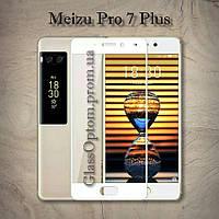 Защитное стекло 2.5D Full Screen на Meizu Pro 7 Plus цвет Белый