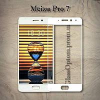 Защитное стекло 2.5D на весь экран для Meizu Pro 7 цвет Белый