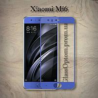 Защитное стекло 2.5D на весь экран для Xiaomi Mi 6 цвет Синий