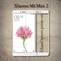 Защитное стекло 2.5D на весь экран для Xiaomi Mi Max 2 цвет Белый