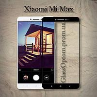 Защитное стекло 2.5D на весь экран для Xiaomi MI Max цвет Черный