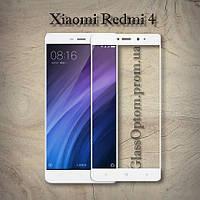Защитное стекло 2.5D на весь экран для Xiaomi Redmi 4 цвет Белый