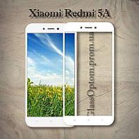 Защитное стекло 2.5D на весь экран для Xiaomi Redmi 5A цвет Белый