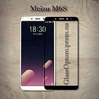 Защитное стекло 2.5D Full Screen на Meizu M6S цвет Черный