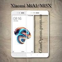 Защитное стекло 2.5D на весь экран для Xiaomi Mi5X / MiA1 цвет Белый