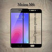 Защитное стекло 2.5D на весь экран для Meizu M6 цвет Черный