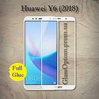 Защитное стекло 2.5D на весь экран (с клеем по всей поверхности) для Huawei Y6 (2018) цвет Белый