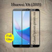Защитное стекло 2.5D на весь экран (с клеем по всей поверхности) для Huawei Y6 (2018) цвет Черный
