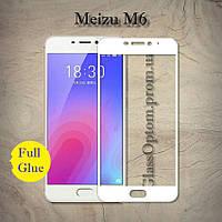 Защитное стекло 2.5D на весь экран (с клеем по всей поверхности) для Meizu M6 цвет Белый