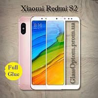 Защитное стекло 2.5D на весь экран (с клеем по всей поверхности) для Xiaomi Redmi S2 цвет Белый