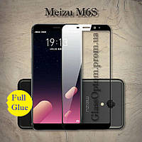 Защитное стекло 3D AndSer Full Glue на Meizu M6S цвет Черный