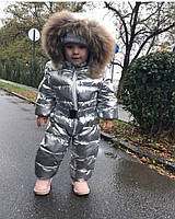 Детский зимний комбизнезон с опушкой из натурального меха, фото 1