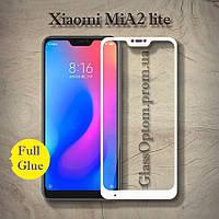 Защитное стекло 2.5D на весь экран (с клеем по всей поверхности) для Xiaomi MiA2 lite цвет Белый
