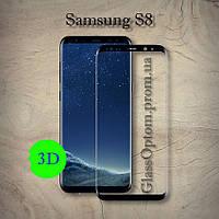 Защитное стекло 3D на весь экран для Samsung Galaxy S8