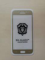 Защитное стекло 9D на весь экран (на пластине) для Samsung Galaxy A520 цвет Золотой