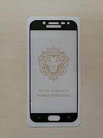 Защитное стекло 9D на весь экран (на пластине) для Samsung Galaxy A720 цвет Черный