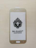 Защитное стекло 9D на весь экран (на пластине) для Samsung Galaxy J330 цвет Золотой